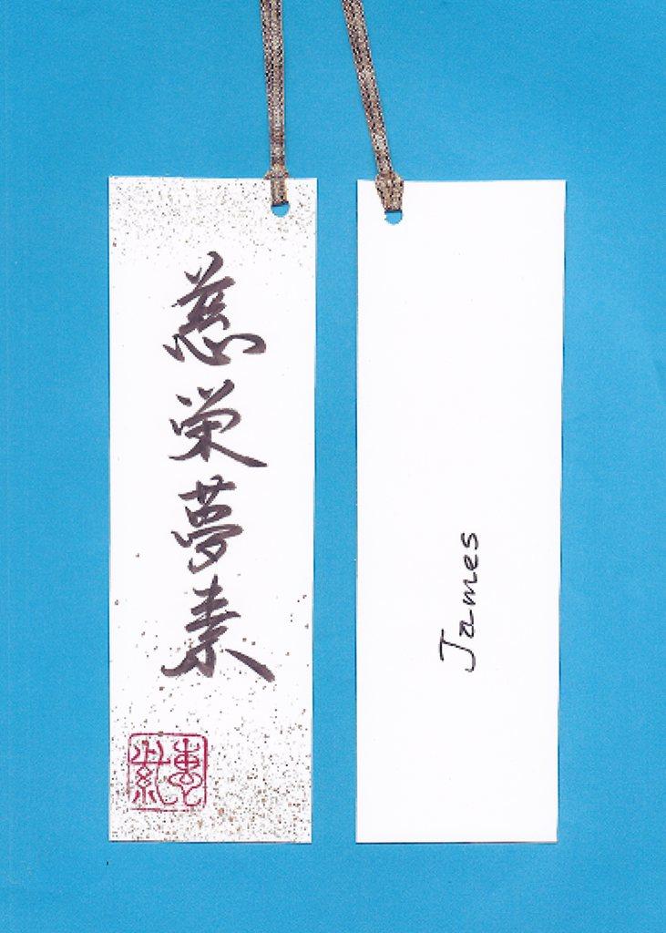 megumi-001