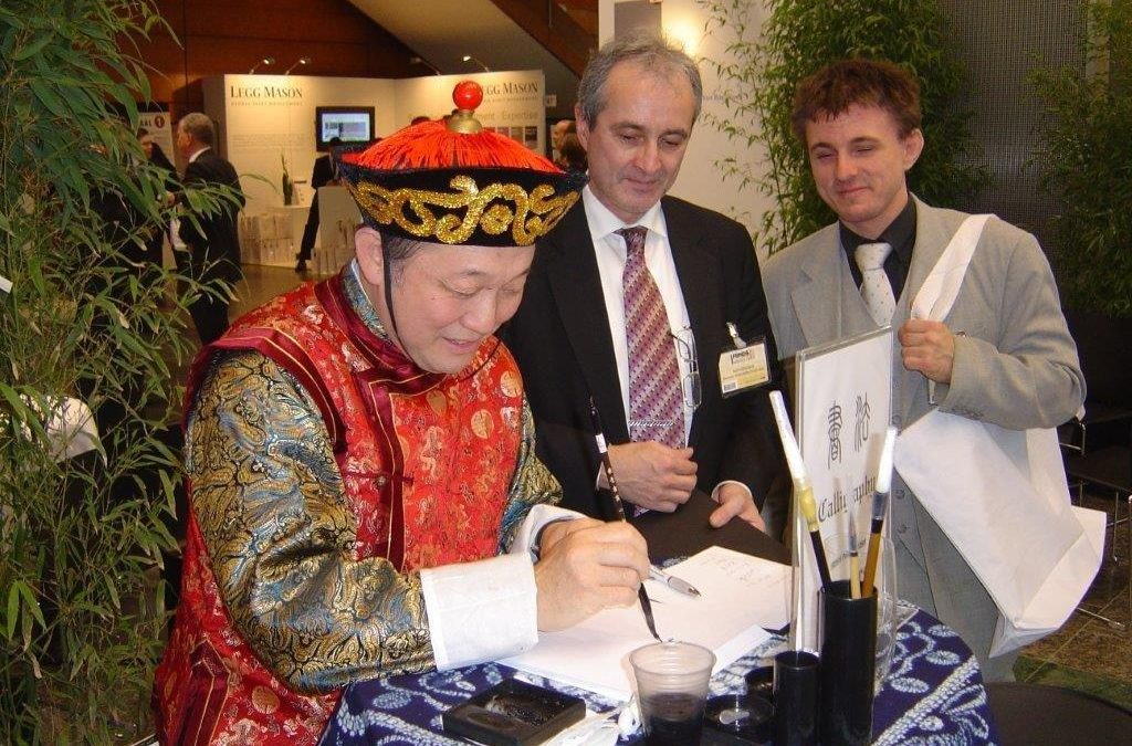 Chinese Calligraphy – Calligraphy Artist | Essex| Eastern| UK