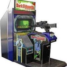 Silent Scope – Arcade Game | UK