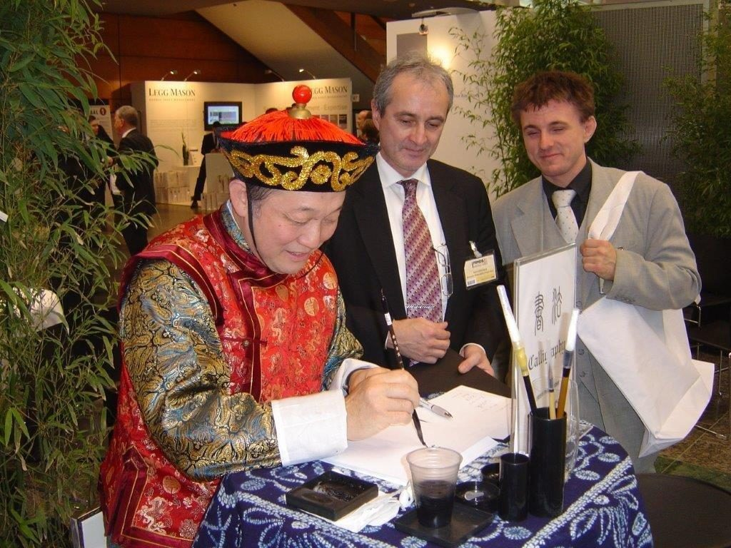 Booking Agent For Chinese Calligraphy Calligraphy Artist
