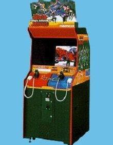 Ninja Assault – Arcade Game | UK