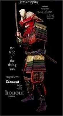 samurai_theme2