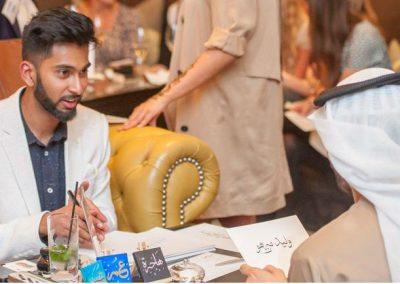 Osman – Arabic Calligraphy Artist | UK