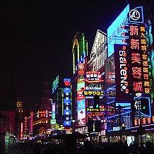 Entertainment Agency China