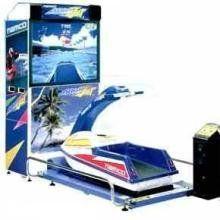 Aquajet – Arcade Game | UK