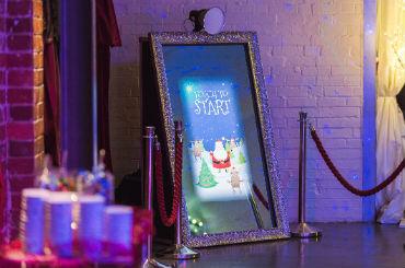 Hire / Book selfie mirror photobooth